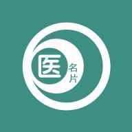 医名片(个人健康管家)app