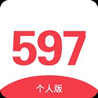597人才网app个人版