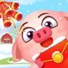 开心养猪场app最新版