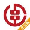 湖南农信企业版