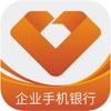 广东农信企业手机银行app