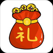 淘礼包(手游礼包)v 1.0.5安卓版