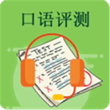 中小�W英�Z�u�y1.0.4