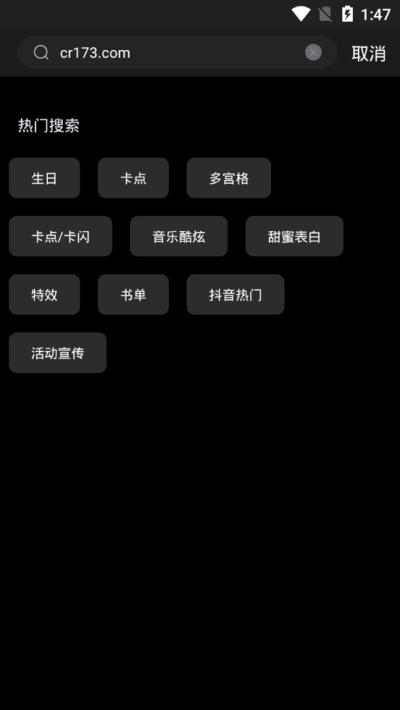 抖�砸��l��破解版 V1.5.2