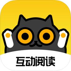 腾讯一零零一互动阅读appv2.5.0 官方版