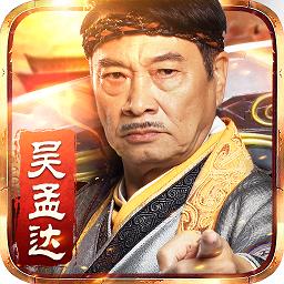 �_叔�髌�荣�破解版v1.0.0