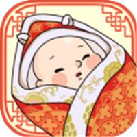 中国式人生app(免费使用钻石)