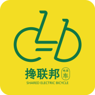 搀联邦电单车app