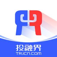投融界(找投资)app