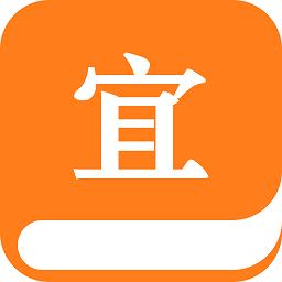 宜搜小说app最新版