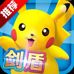 IOS口袋妖怪3DS手游v5.9.0 官方版