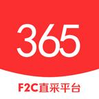 365直采商城企业批发采购v1.1.3 安卓版