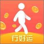 行好运运动计步赚钱1.0.4