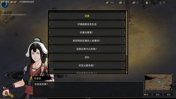 部落与弯刀PC版 Steam正版分流