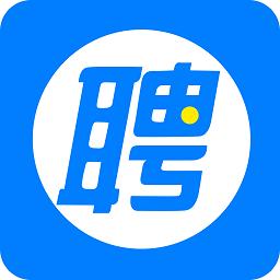 智�招聘最新版V8.3.1 安卓版