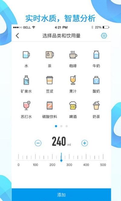 ai水智能app V1.2.0