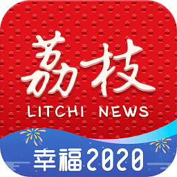 荔枝新闻安卓客户端7.14 官方最新版