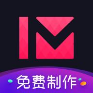 买萌模卡app(专业模卡制作工具)v3.6.0 安卓版
