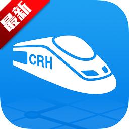 高铁管家安卓版V7.4.1 最新版