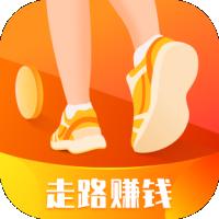 步步多金(计步赚钱)v1.4.7