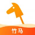 竹马相亲v1.0.0 安卓版