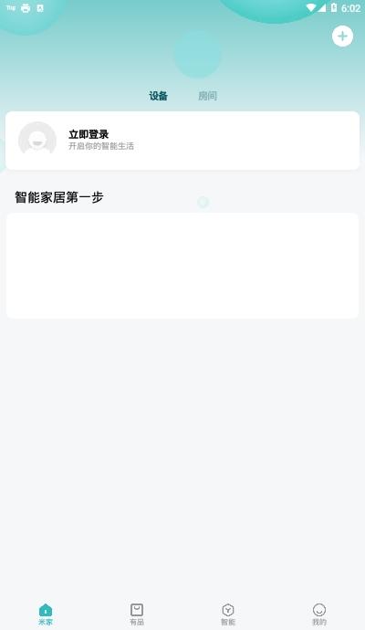 米家摩鱼母婴洗衣机app v5.6.81 安卓版