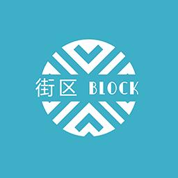 街区Block社群管理平台
