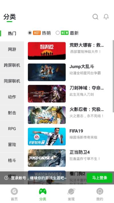 格来云游戏app 4.1.7 安卓最新版