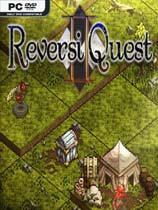 奥赛罗冒险2(ReversiQuest2)免安装绿色中文版
