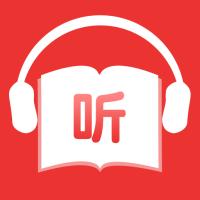 免费听书神器有声小说