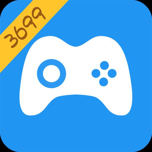 3699游戏盒手机版v1.1.1 安卓版