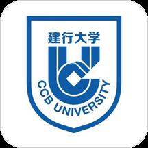 建行大学app最新版v3.2.7