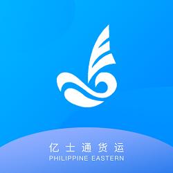 亿士通app(物流查询)