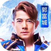 天王降临魔域苹果版v1.7.0
