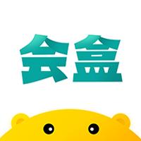 会盒(旅游会员卡)