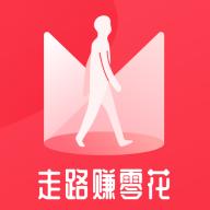 微宝走路计步赚钱1.12.03安卓版