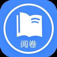 淄博法院互联网阅卷平台app