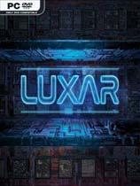 LUXAR免安装绿色中文版