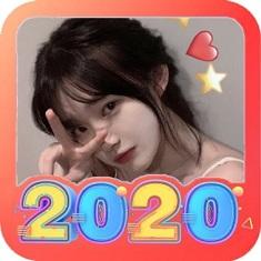 2020春节鼠年头像生成v1.0.0 安卓版