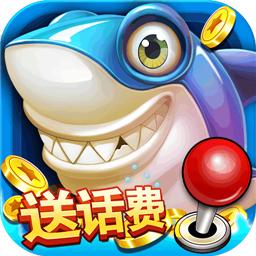 乐乐捕鱼游戏大厅v1.0.1