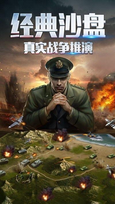 二战风云2果盘版