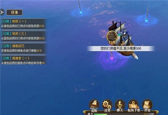 航海王燃烧意志大航海攻略详解 大航海玩法技巧一览