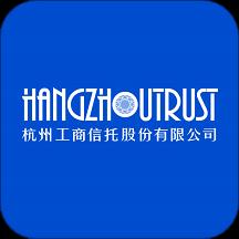 杭州工商信托