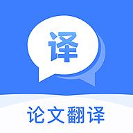 英语扫描翻译