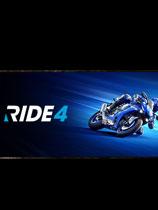 极速骑行4(RIDE 4)免安装绿色中文版