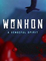 温红复仇之魂Wonhon A Vengeful Spirit 免安装绿色中文版