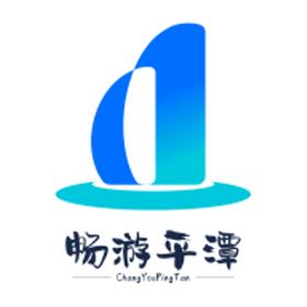 畅游平潭app