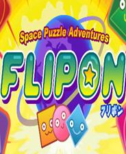 Flipon 简体中文免安装版