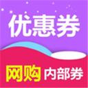 咸鱼网购优惠券v1.0.19安卓版