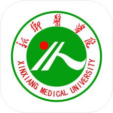 i新医(新乡医学院)